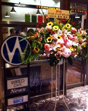 WGC様からお祝いのお花