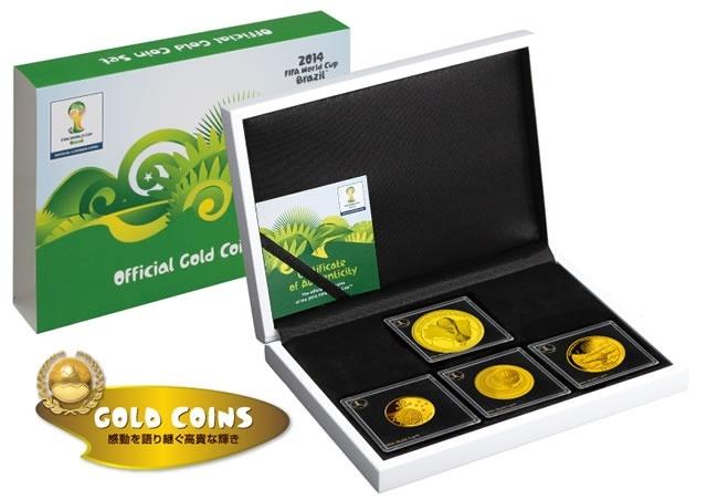 2014FIFAワールドカップ ブラジル大会公式記念コイン