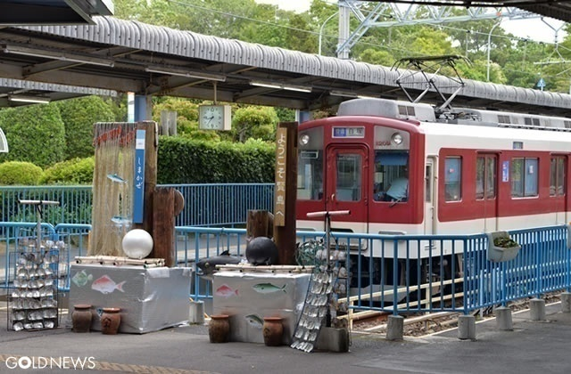 近鉄・賢島駅